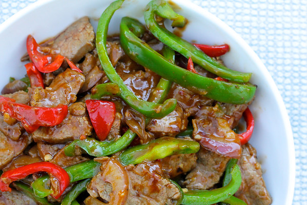 Hot Pepper Beef